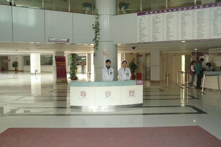 深圳恒生医院高清图片
